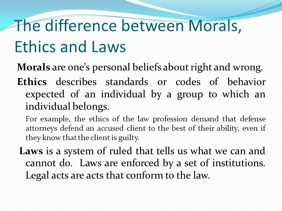 the difference between ethics and morals In the first instance, ethics is called a normative science it's the study of norms or standards by which things are measured or evaluated morality, on the other hand, is what we would call a descriptive science.