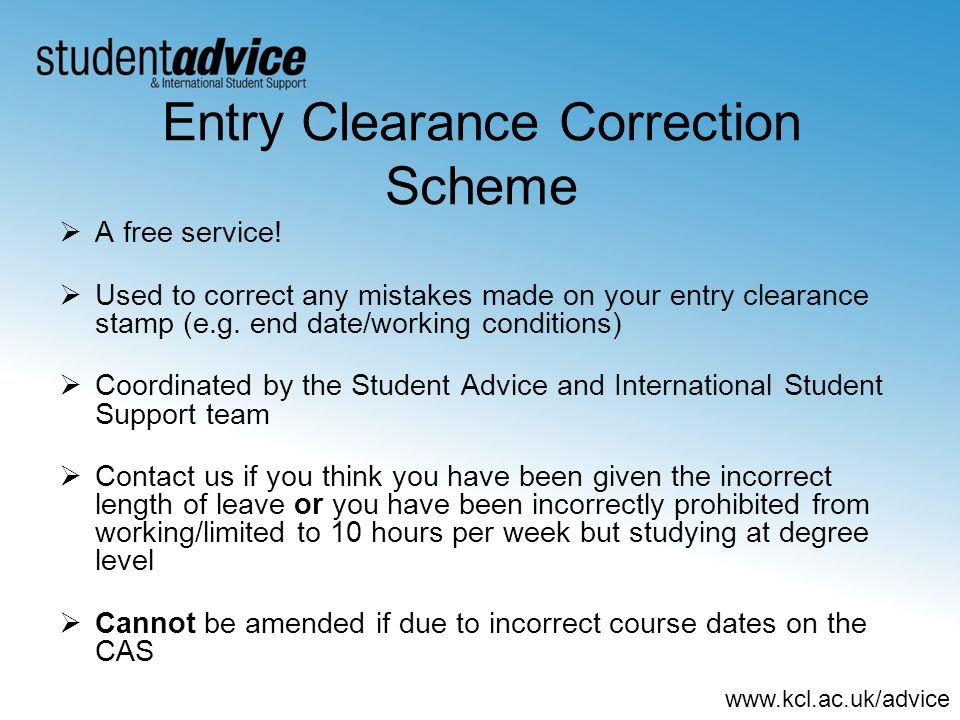 Entry Clearance Correction Scheme
