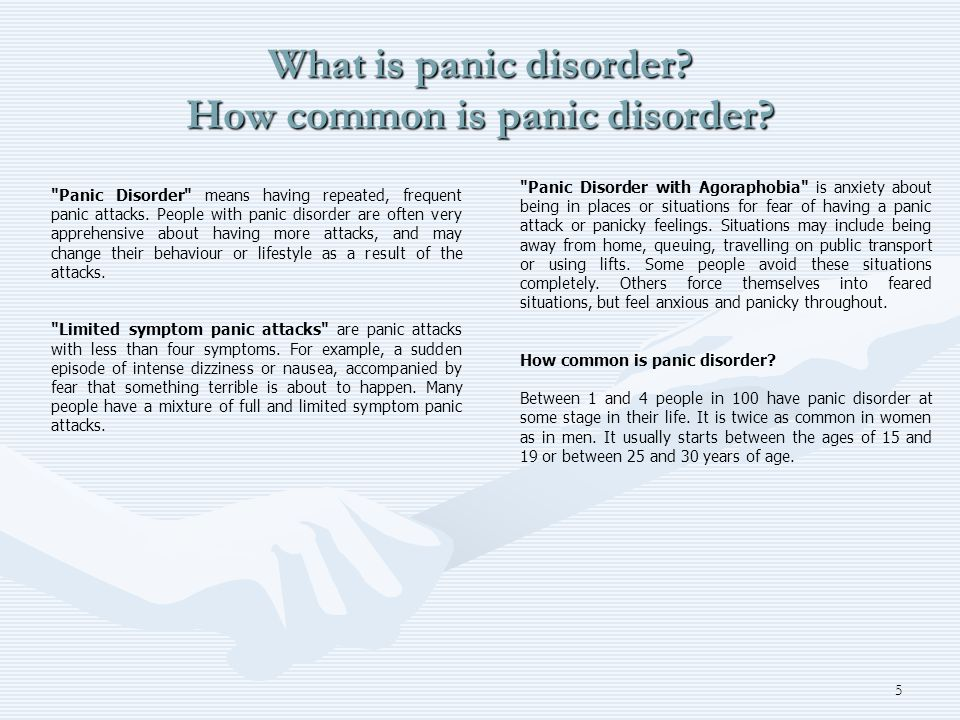 What is panic disorder How common is panic disorder