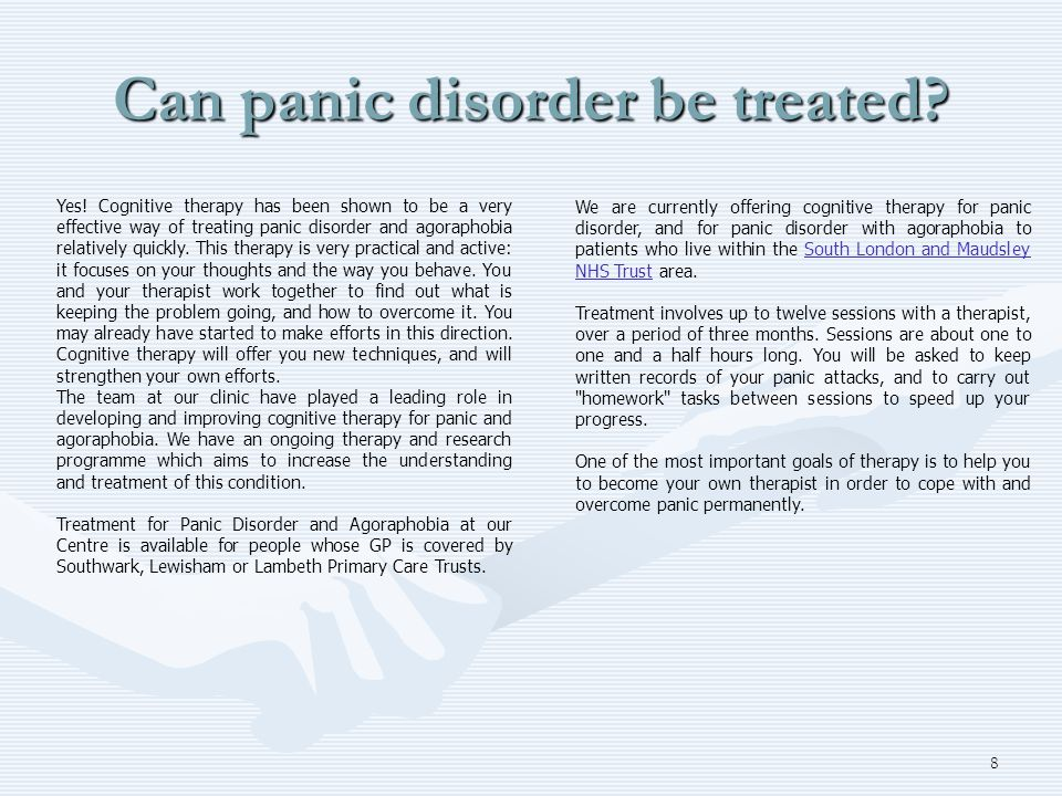 Can panic disorder be treated