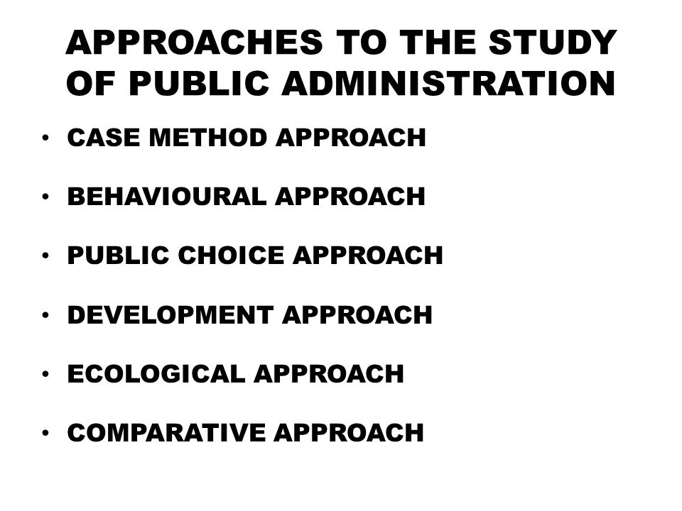 Public administration case studies