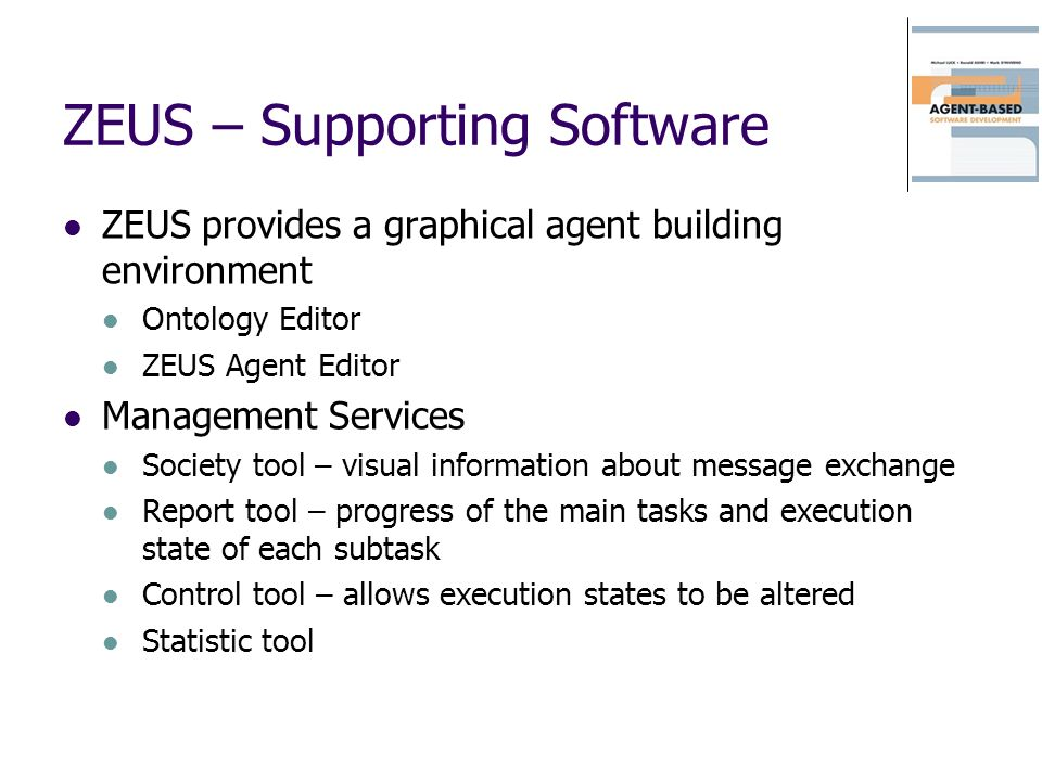 ZEUS – Supporting Software
