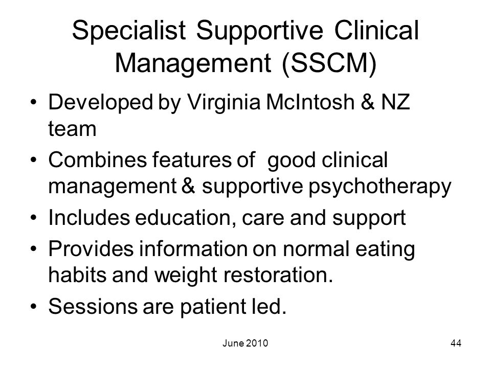 Specialist Supportive Clinical Management (SSCM)