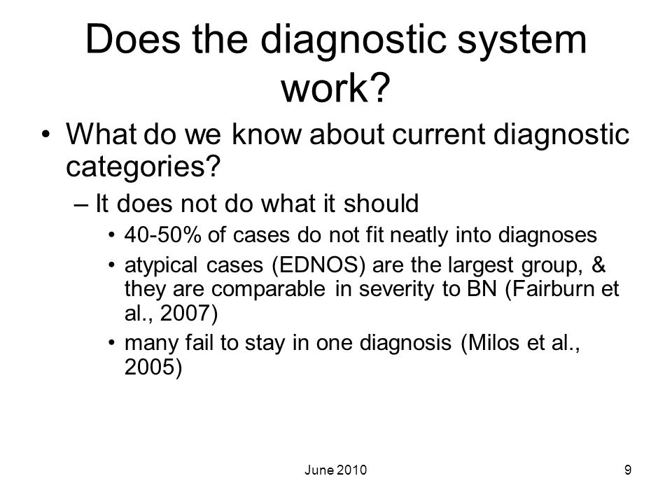 Does the diagnostic system work