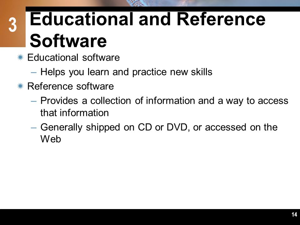 Educational and Reference Software
