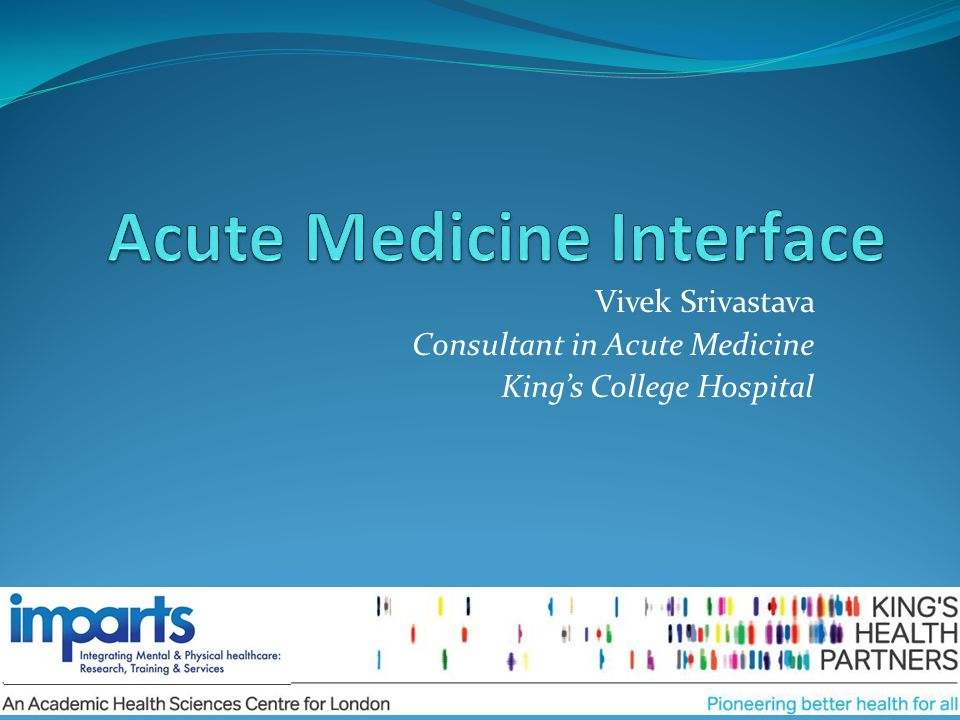 Acute Medicine Interface
