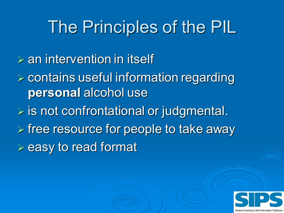 The Principles of the PIL