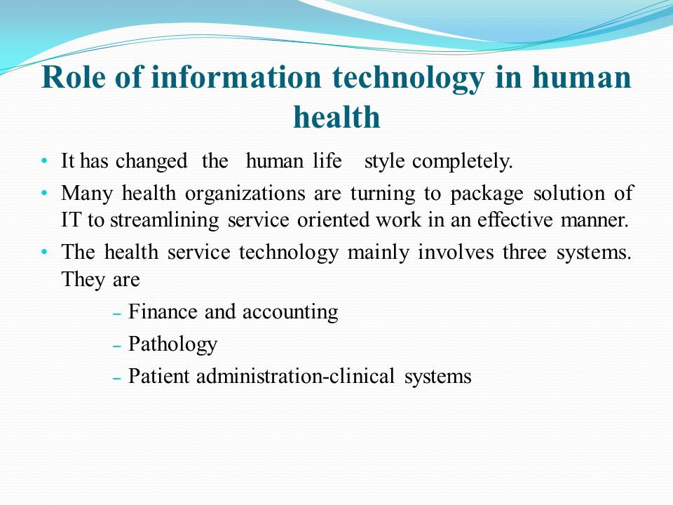 role of information techonology The department of homeland security is designated as the sector-specific agency for the information technology sector.