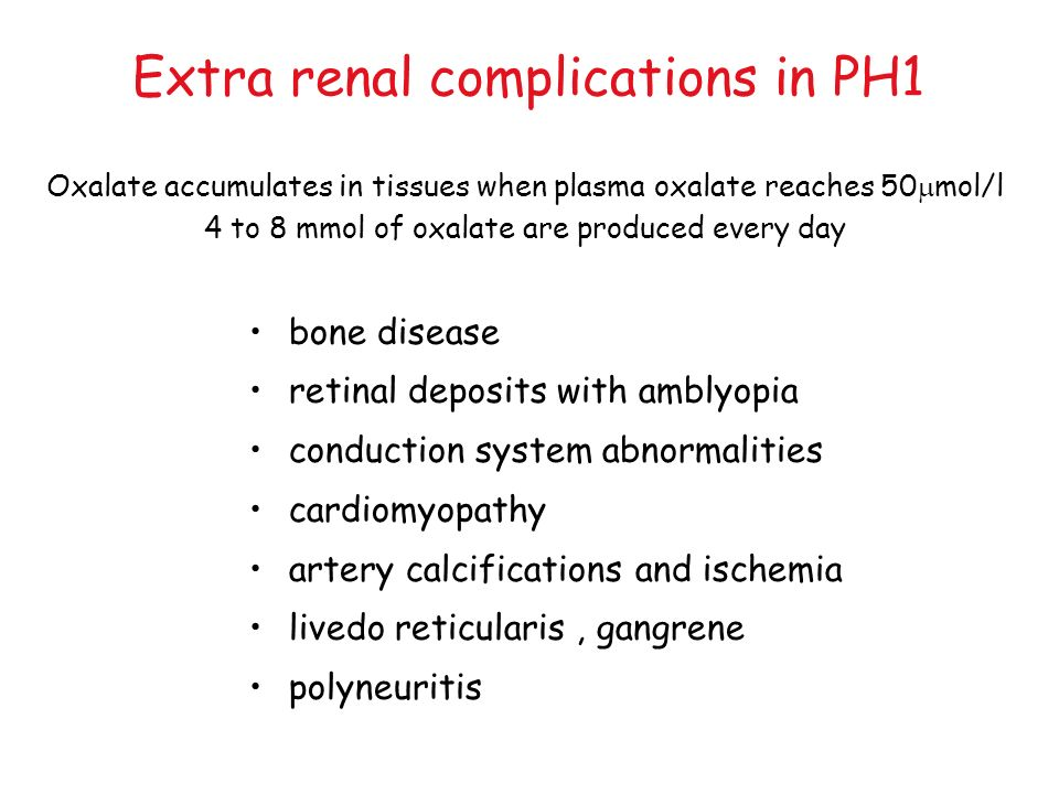 Extra renal complications in PH1