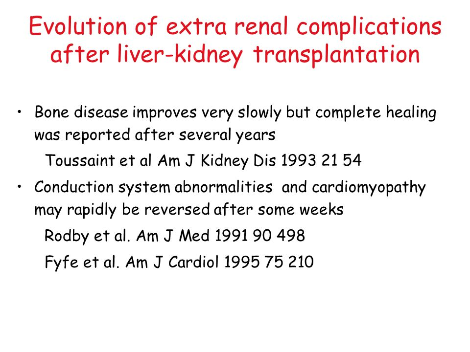 Evolution of extra renal complications after liver-kidney transplantation