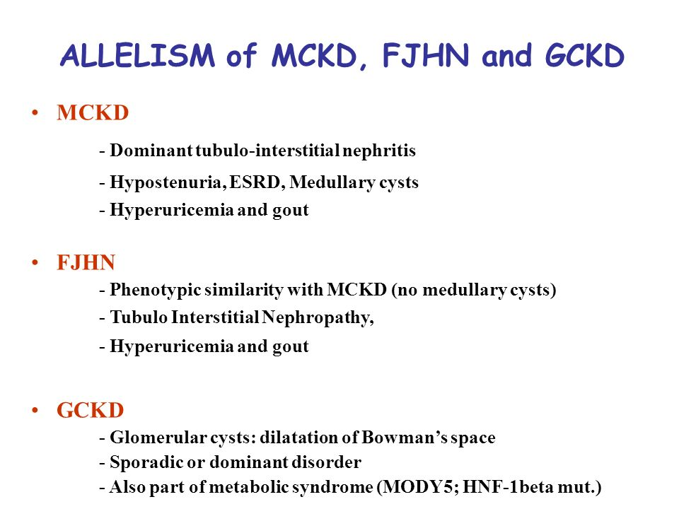 ALLELISM of MCKD, FJHN and GCKD
