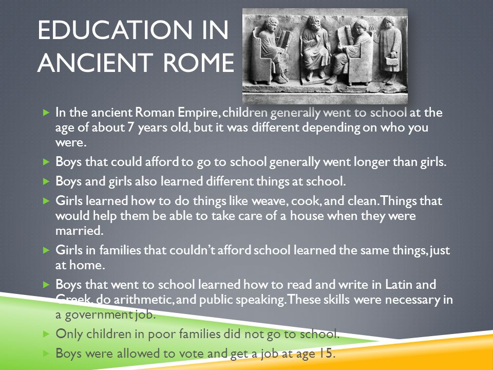 What did ancient Romans learn in school - answers.com