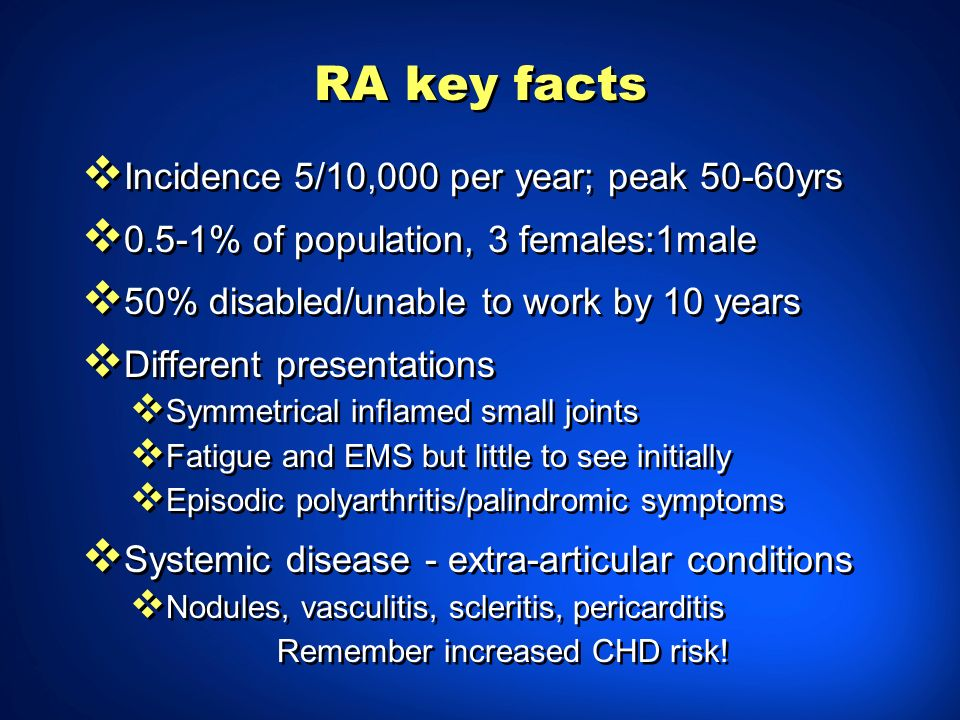 Remember increased CHD risk!