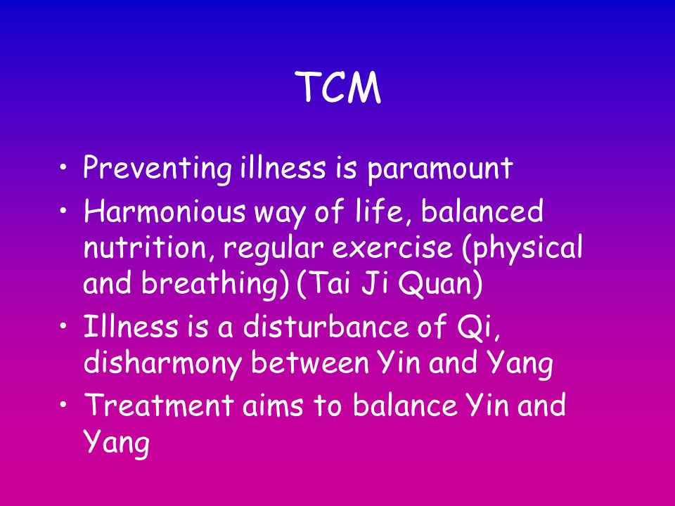 TCM Preventing illness is paramount