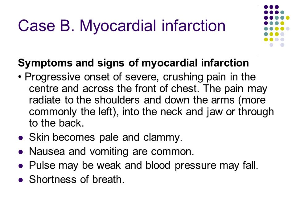 Case B. Myocardial infarction