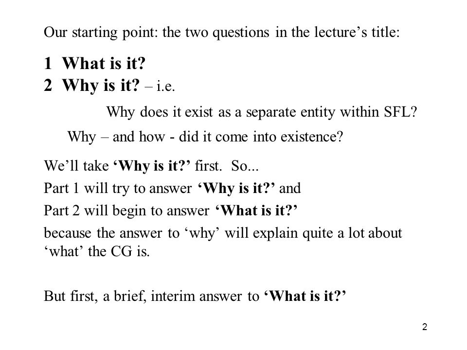 Our starting point: the two questions in the lecture's title: