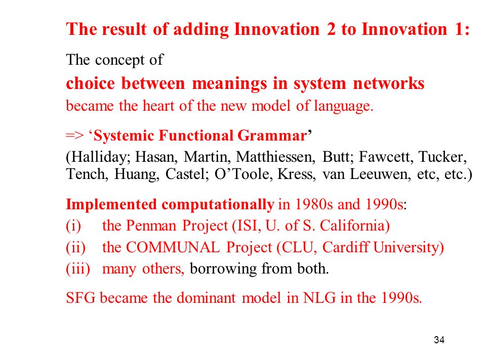 The result of adding Innovation 2 to Innovation 1: