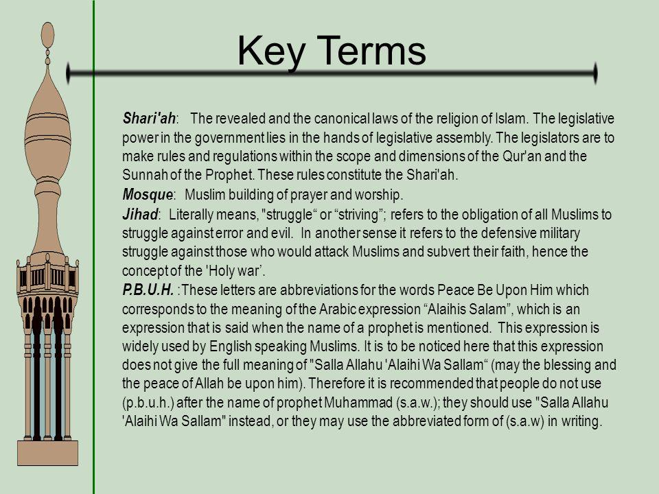 similarities between umayyad and abbasid empires Spread of islam/ umayyad and abassid  the umayyad empire and the persian and byzantine empires  the main difference between the umayyad and abbasid.