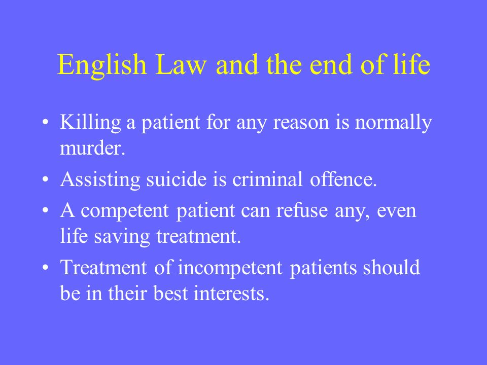 English Law and the end of life