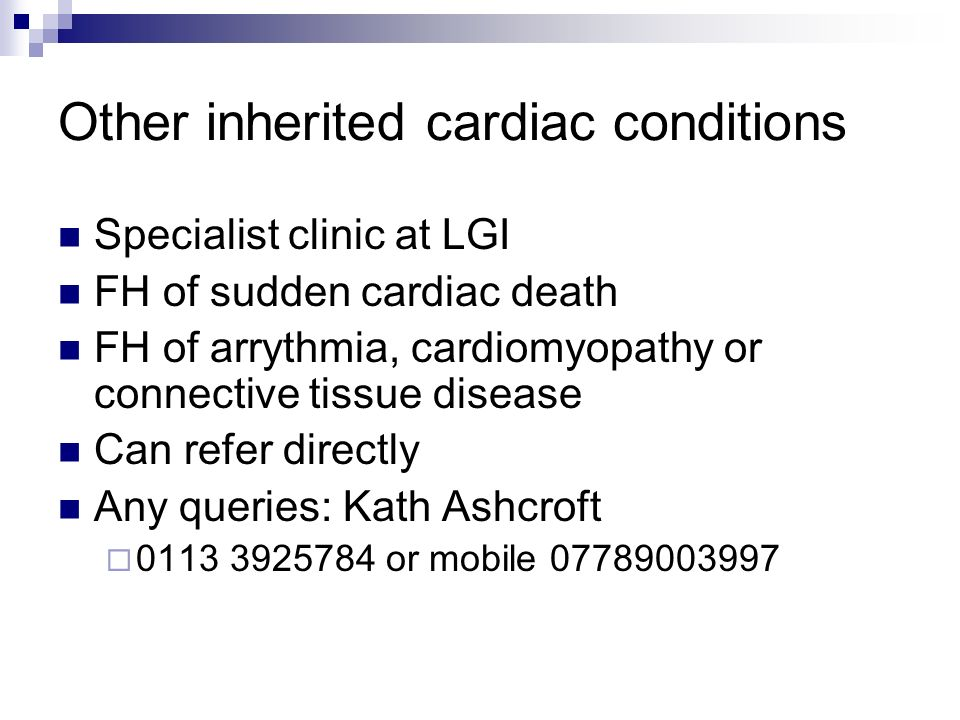 Other inherited cardiac conditions