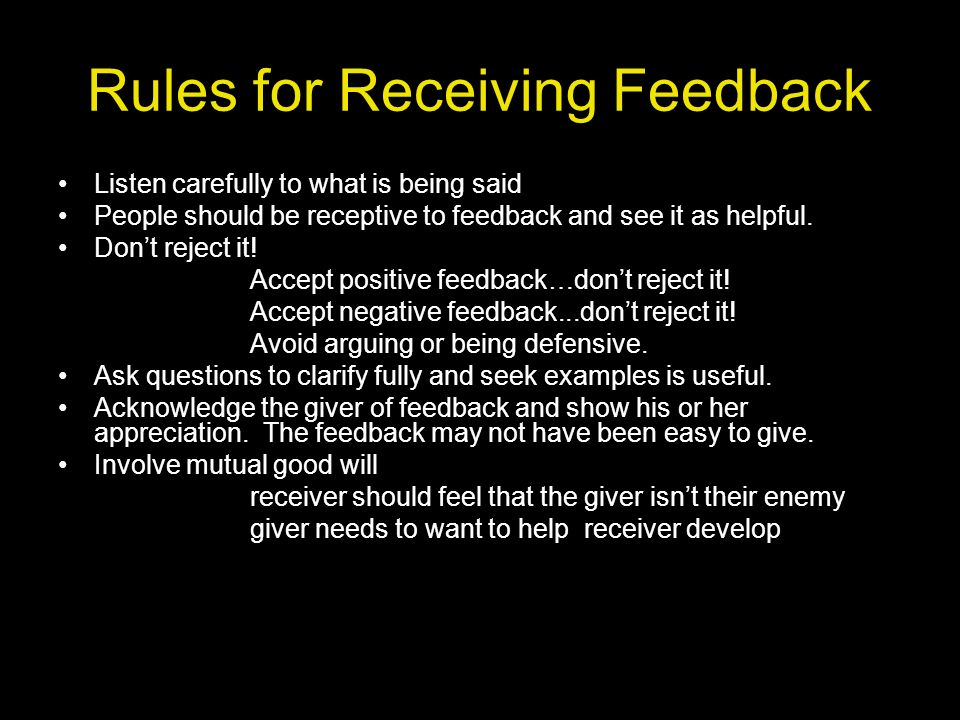 Rules for Receiving Feedback