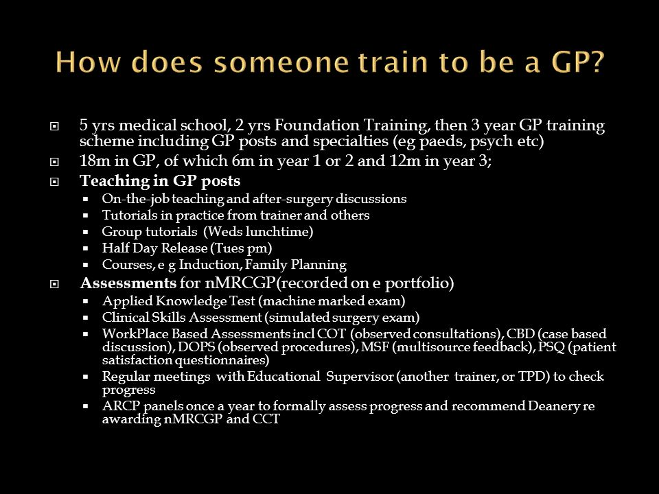 How does someone train to be a GP
