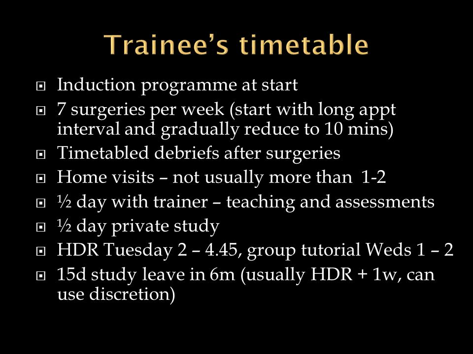 Trainee's timetable Induction programme at start