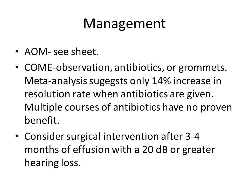 Management AOM- see sheet.