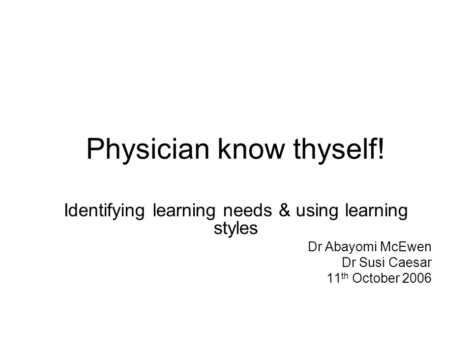 Physician know thyself!
