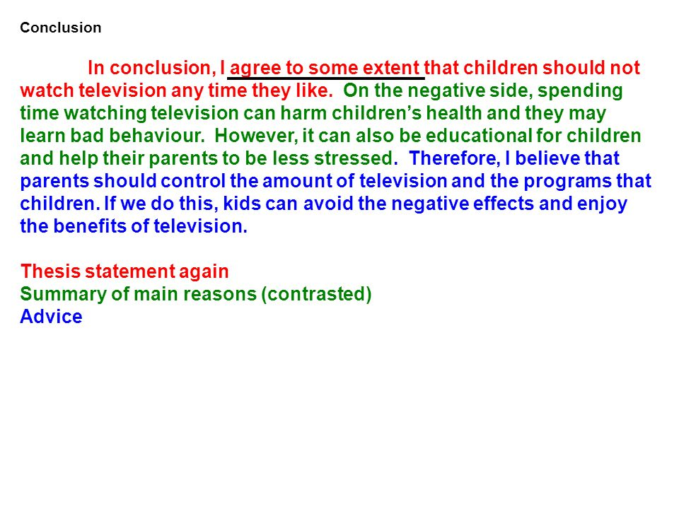 should children watch television essay Television and children why and to what extent should parents control their children's tv how many hours a week a youngster his age should watch television.
