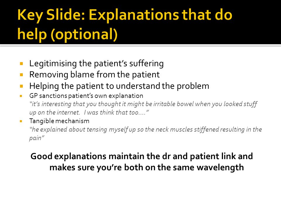 Key Slide: Explanations that do help (optional)