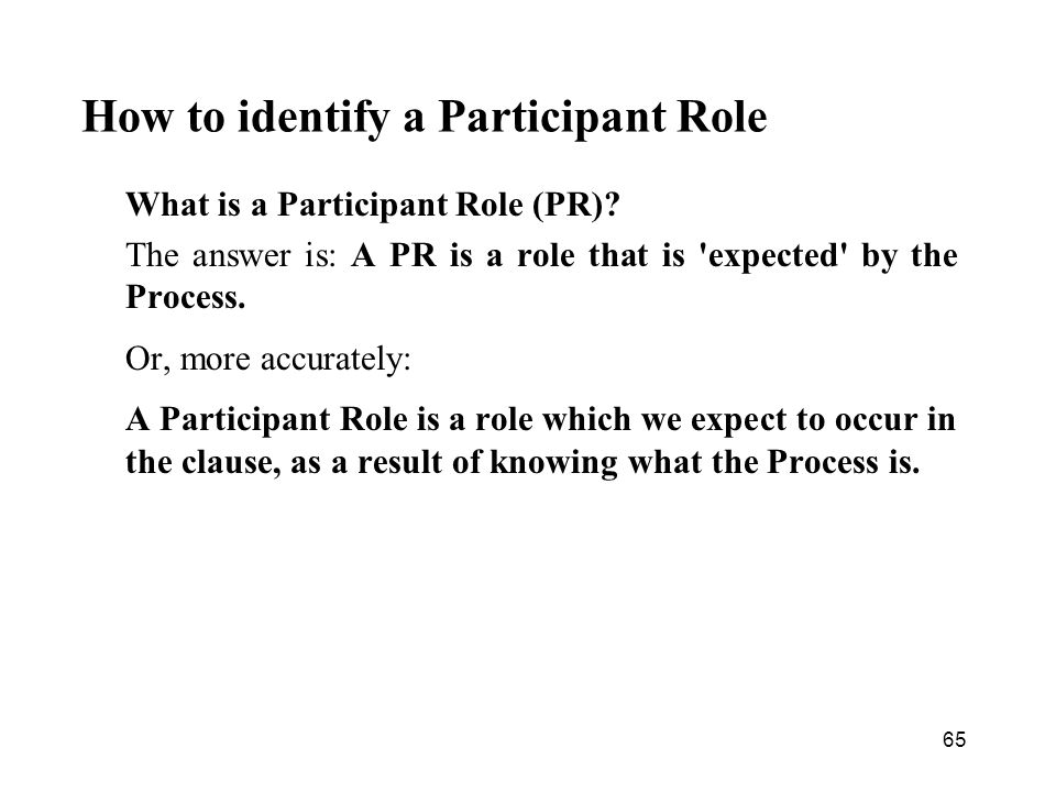 How to identify a Participant Role