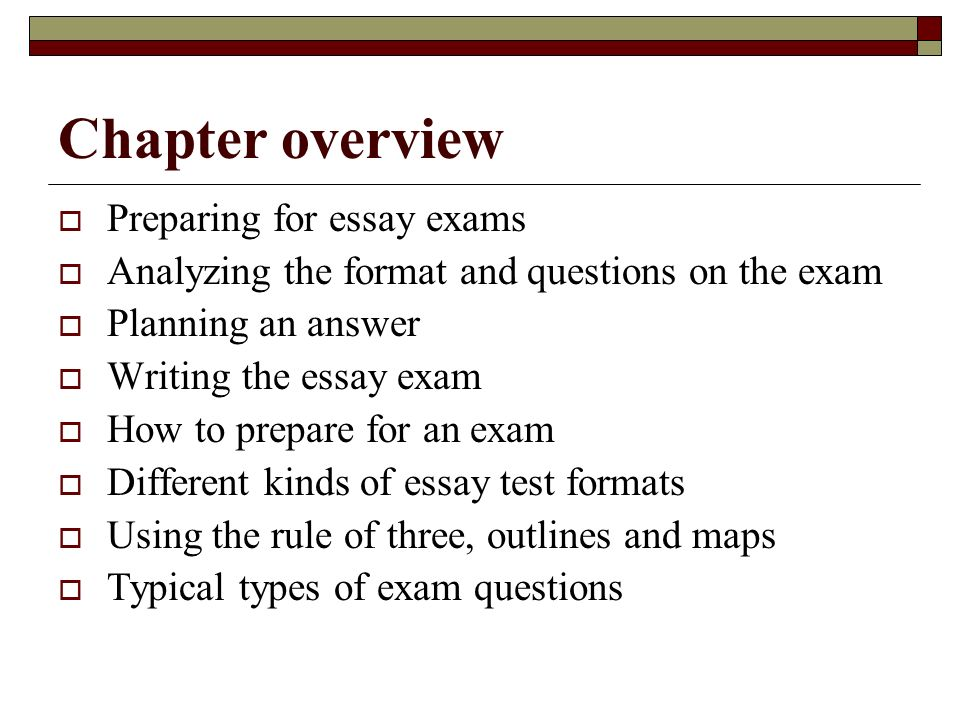 writing good essay exam questions