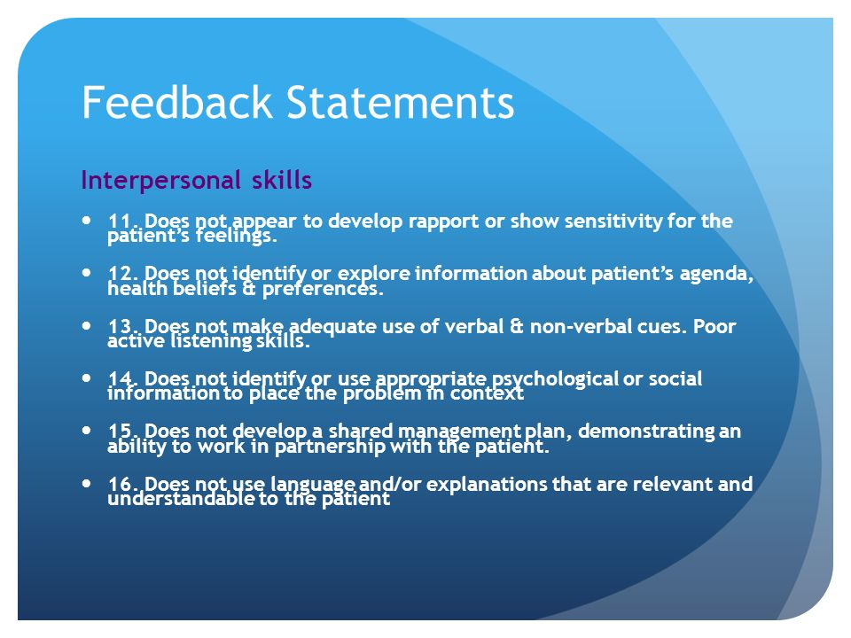 Feedback Statements Interpersonal skills