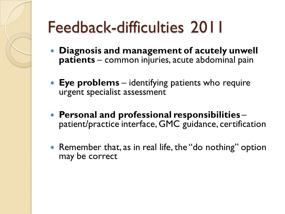Feedback-difficulties 2011