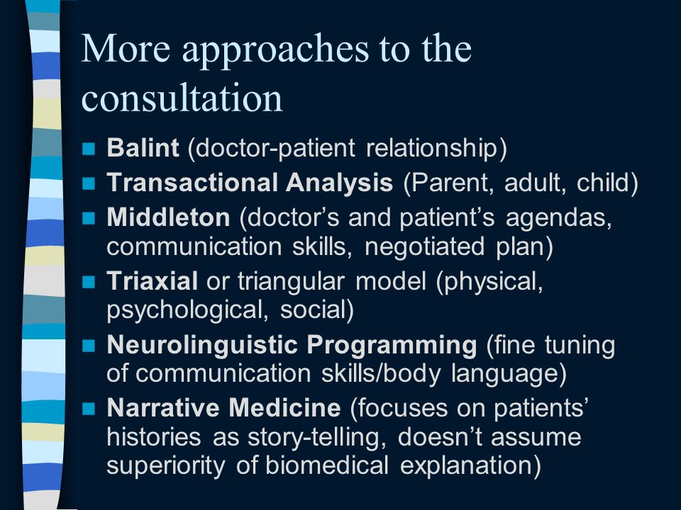 More approaches to the consultation