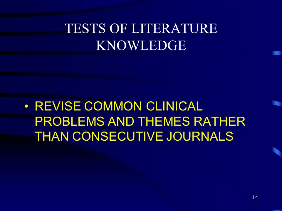 TESTS OF LITERATURE KNOWLEDGE