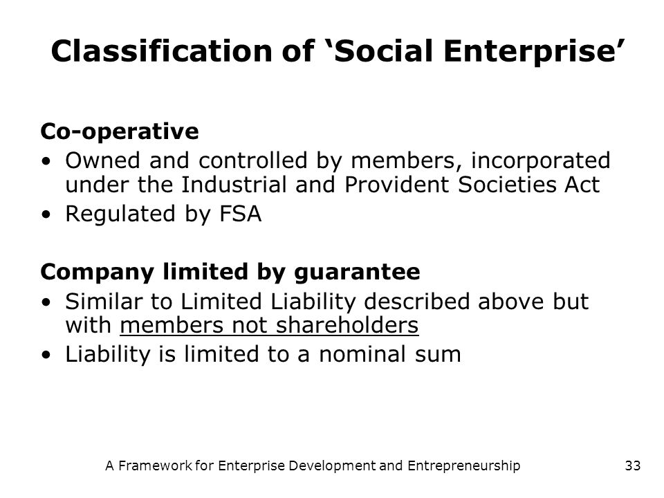 Classification of 'Social Enterprise'