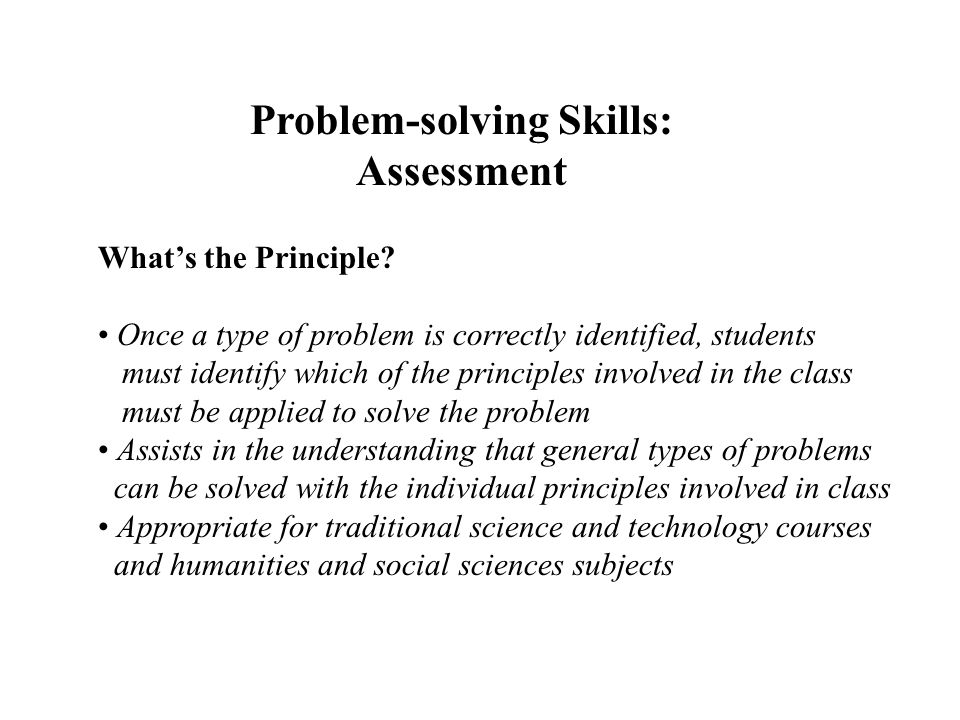 essay problem solving skills