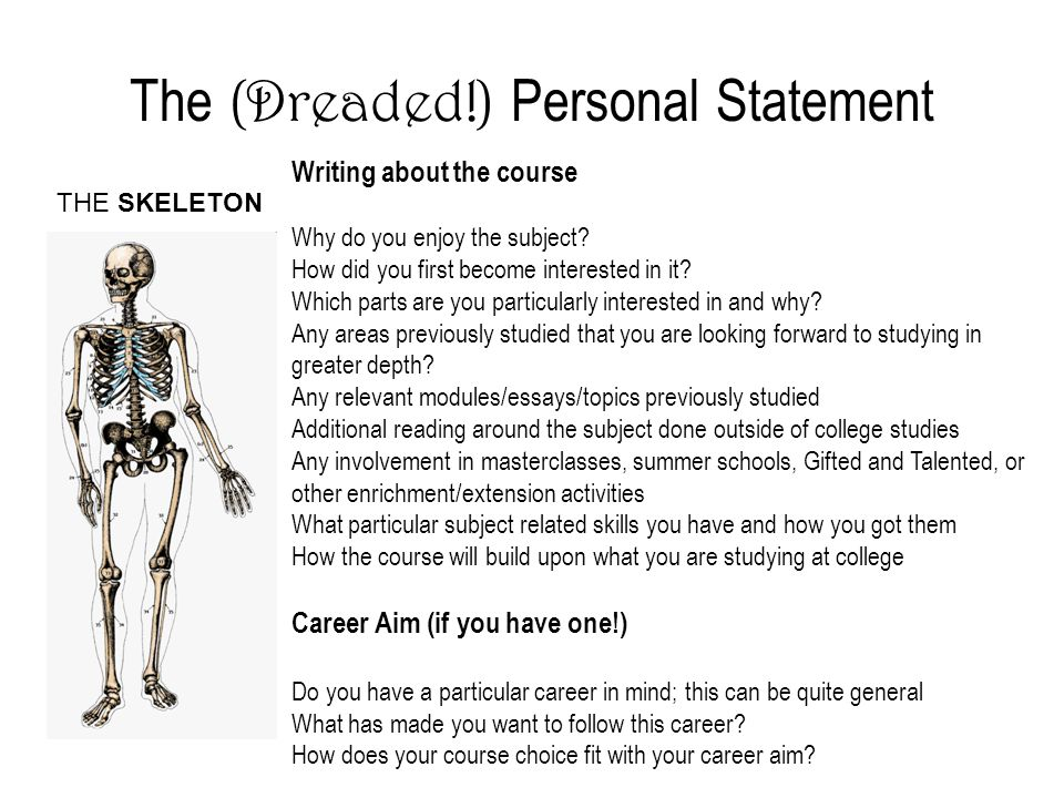 The (Dreaded!) Personal Statement