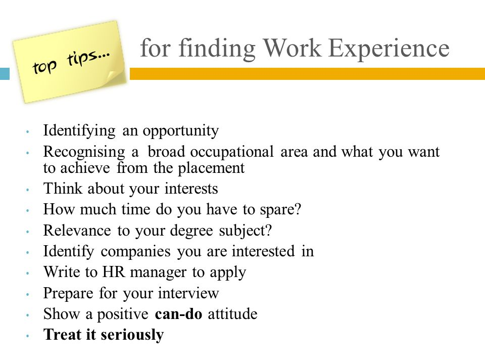 for finding Work Experience