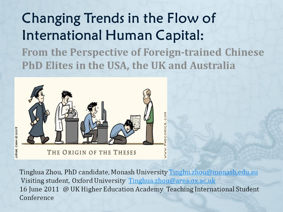 Changing Trends in the Flow of International Human Capital: