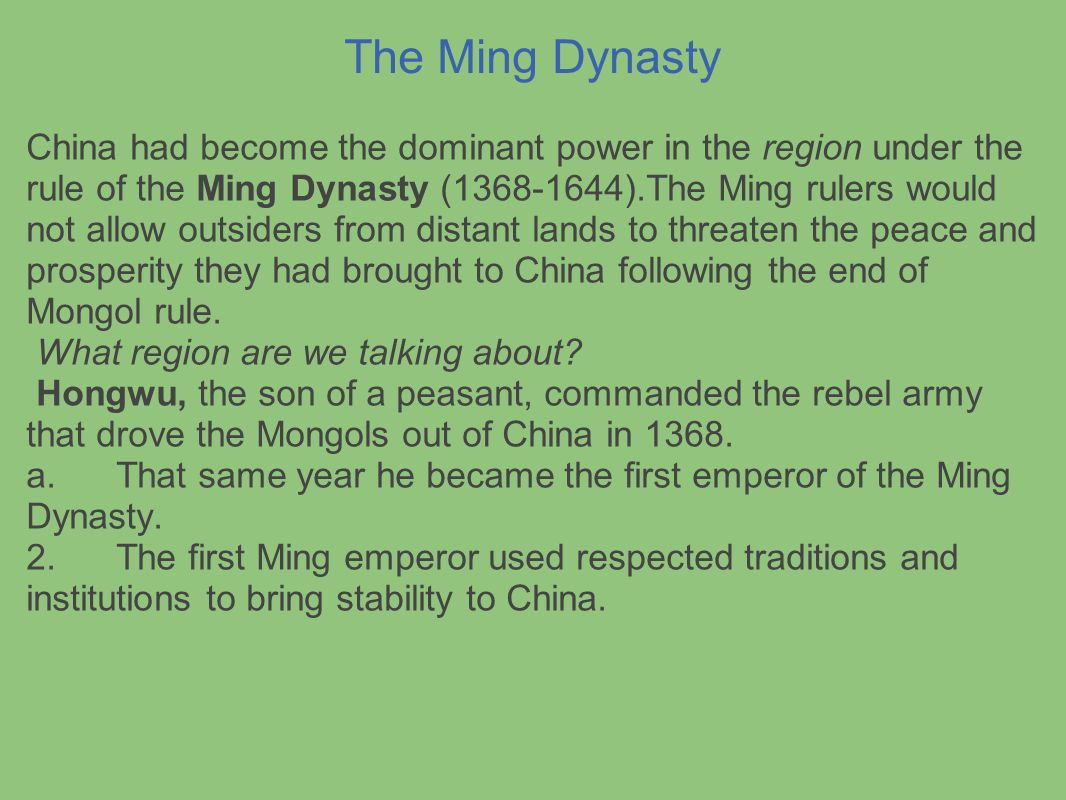 economy of the ming dynasty essay However in the end he did name his dynasty the yuan dynasty kublai khan also left confucian the yuan dynasty essay by essayswap contributor, college, undergraduate economy of the ming dynasty.