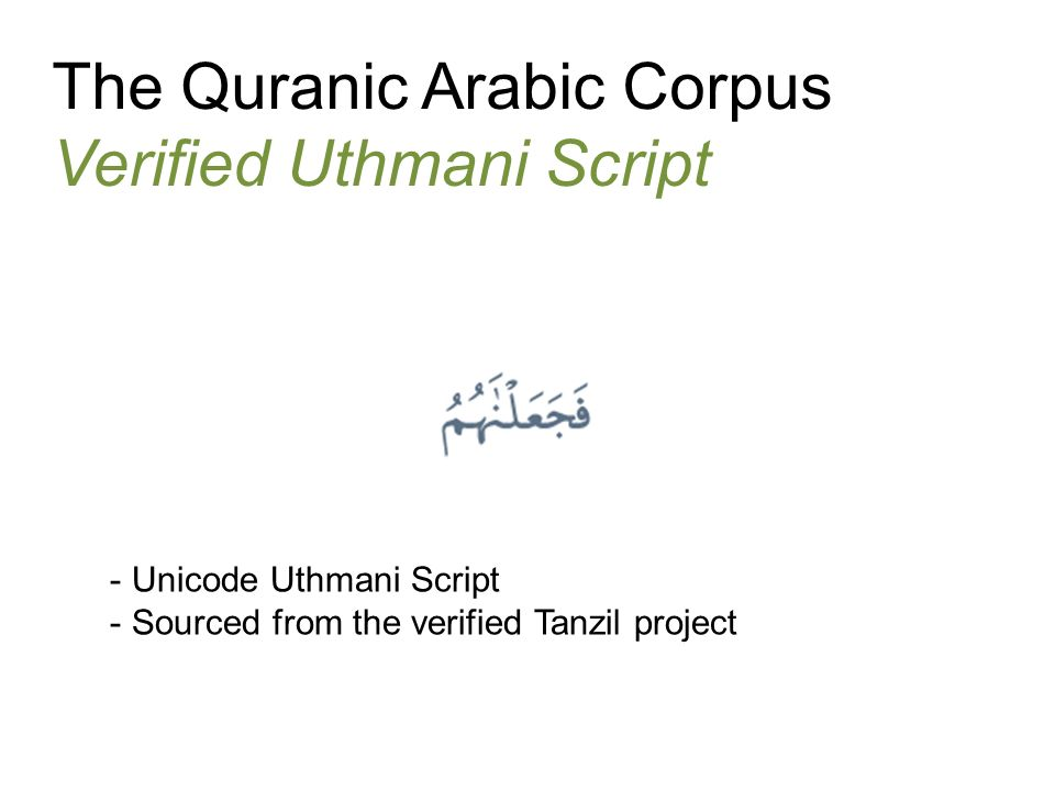 The Quranic Arabic Corpus Verified Uthmani Script