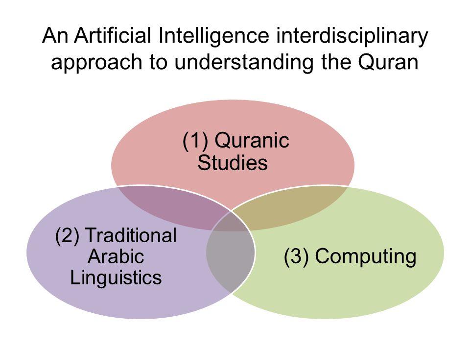 (2) Traditional Arabic Linguistics
