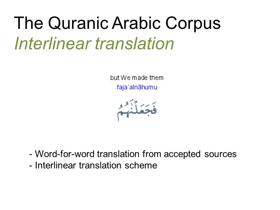 The Quranic Arabic Corpus Interlinear translation