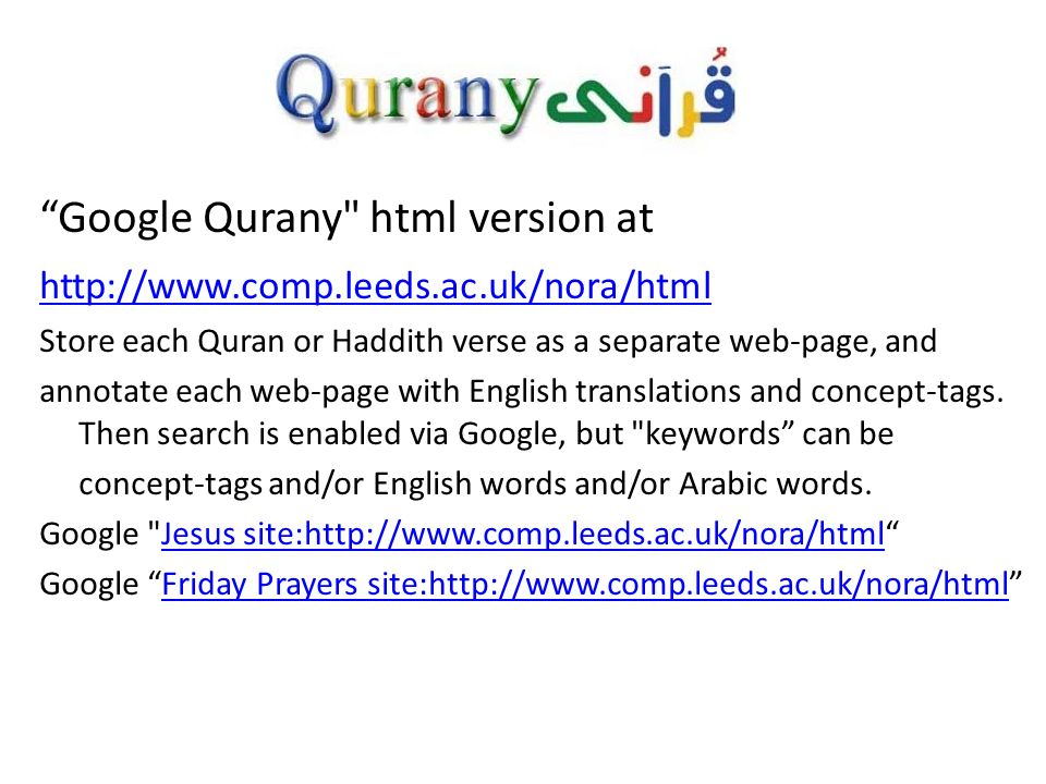 Google Qurany html version at