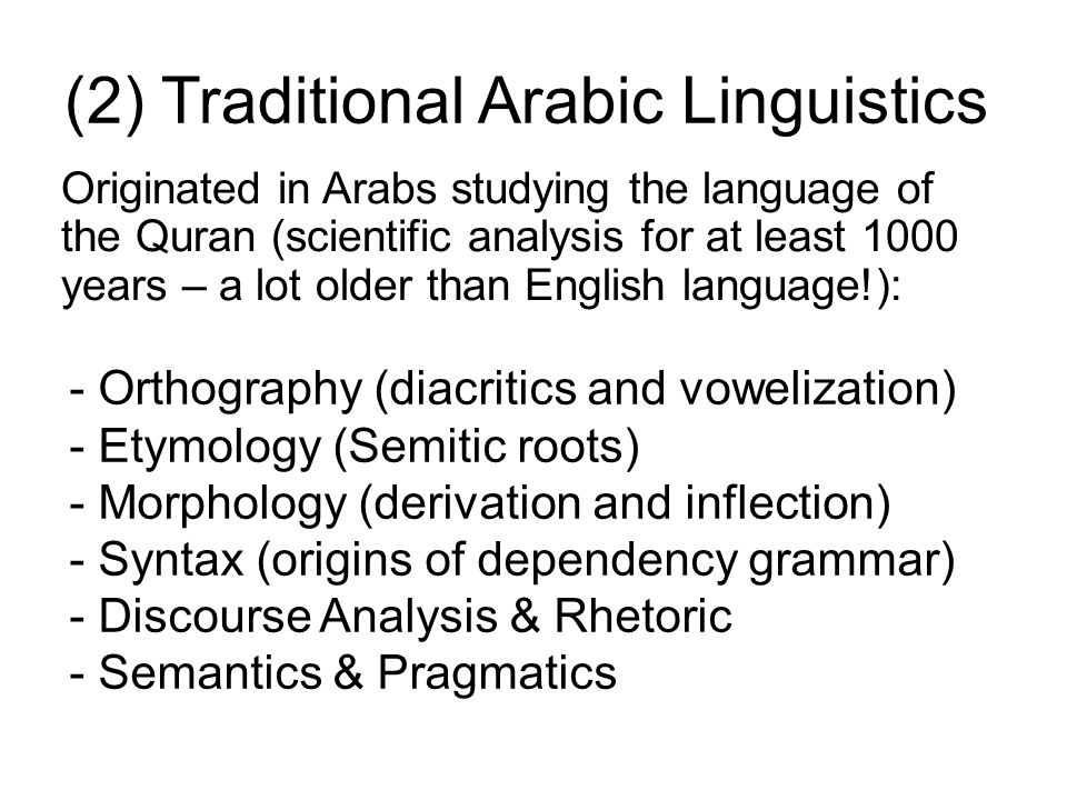 (2) Traditional Arabic Linguistics