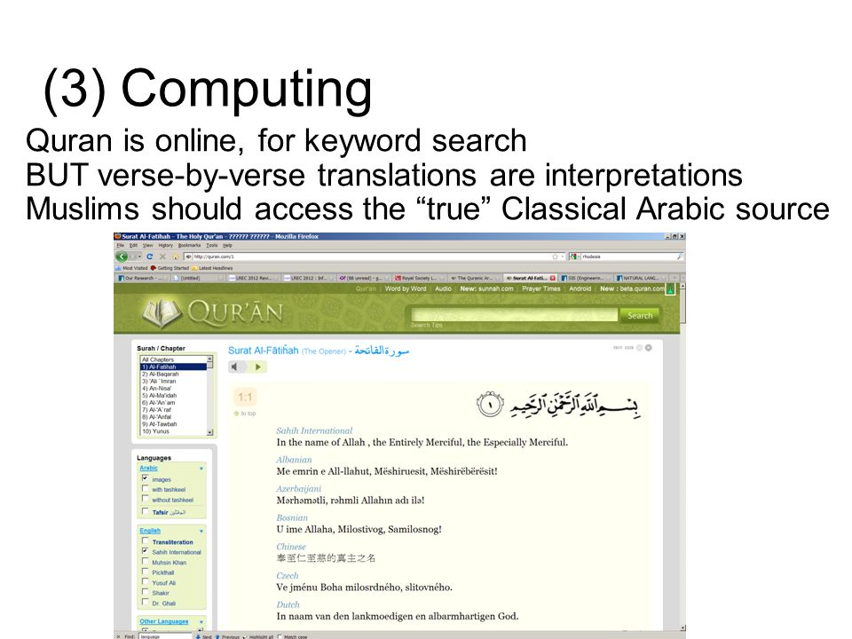 (3) Computing Quran is online, for keyword search