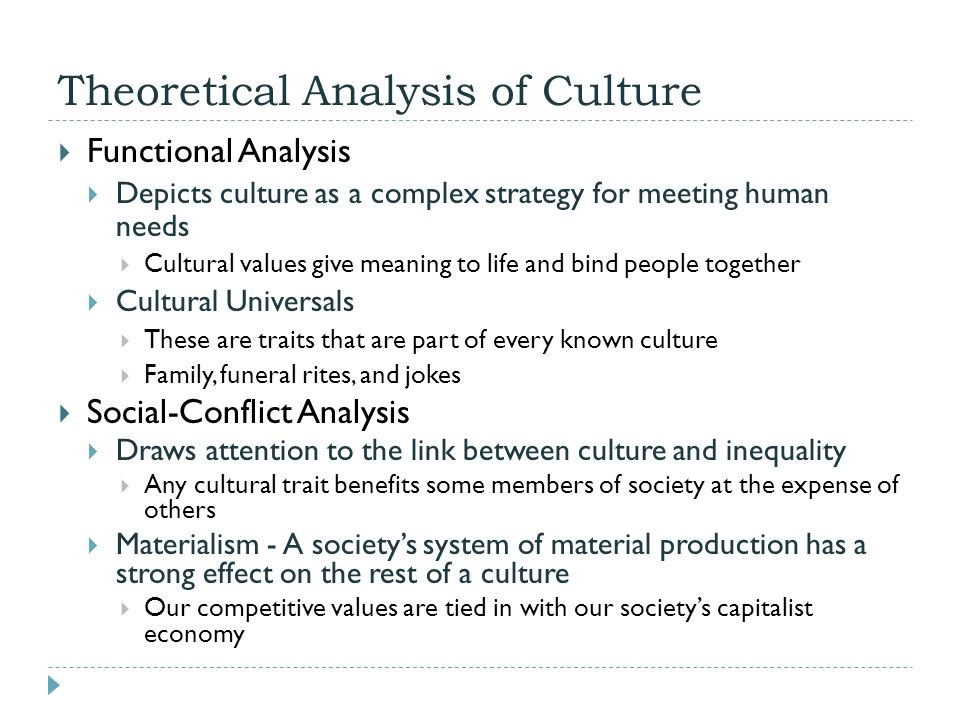 cultural and relationship values analysis Culture is the environment that surrounds you at work all of the time culture is a powerful element that shapes your work enjoyment, your work relationships, and your work processes.